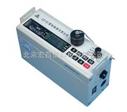 LD-3C微电脑激光粉尘仪