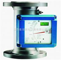 TC-JSGF金属管浮子流量计生产厂家