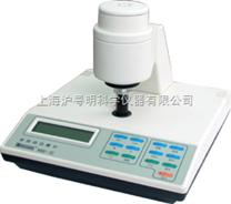 北京康光光学仪器白度仪/荧光白度计WSD-3U/纸张白度计/台式白度仪WSD-3U