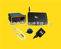 gsm温度报警器 -专注无人值守环境监控