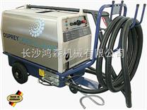 饱和干蒸汽清洗机