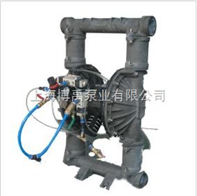 BY型吸粉泵|粉末输送气动吸粉泵