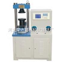 供應DYE-300型數字式抗折抗壓試驗機,水泥壓力試驗機