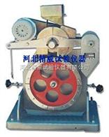 JM—II型混凝土加速磨光機 高質量低價格