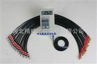 手持式建筑電子測溫儀,混凝土測溫儀,便攜式紅外測溫儀