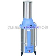 不銹鋼電蒸餾水器 蒸餾水機 電動蒸餾水儀