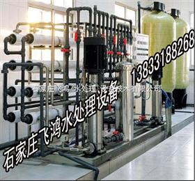 软化水设备,纯净水设备,水处理生产设备
