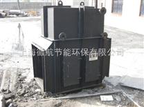 蒸汽锅炉余热回收烟气余热回收