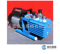 2XZ型直联真空泵,凯元真空泵