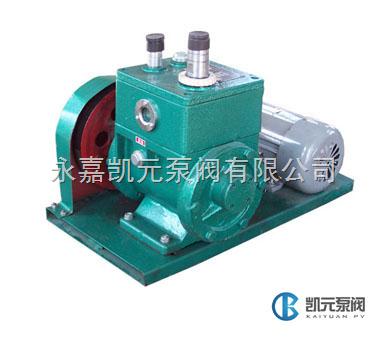 2x 2x型双级旋片式系列真空泵,旋片式真空泵