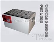 TZL-5004-超級數顯恒溫水浴鍋