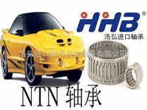 四川进口轴型号指南 四川雅安SKF NTN进口轴承*价格销售