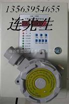 氫氣泄漏報警器_固定式氫氣泄漏報警器