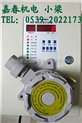 SO4有毒气体探测器-二氧化硫浓度检测仪