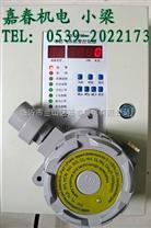 SO4有毒氣體探測器-二氧化硫濃度檢測儀