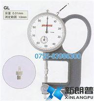 日本PEACOCK孔雀【GL镜片测量专用厚度计】