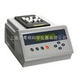 杭州奧盛加熱、製冷型幹式恒溫器K20 恒溫金屬浴K20 廠家直銷 價格優惠