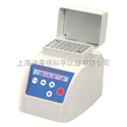 恒溫金屬浴 金屬浴 手掌型加熱恒溫器 迷你恒溫金屬浴MiniT-100H
