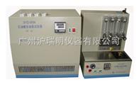 上海昌吉SYD-3554-----SYD-3554石油蠟含油量試驗器
