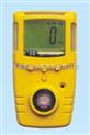 甲醛浓度检测仪,甲醛泄漏报警仪