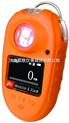 甲醛检测仪,便携式甲醛泄漏检测仪