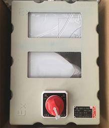 粉碎机防爆箱钢板焊接材质定做壳体