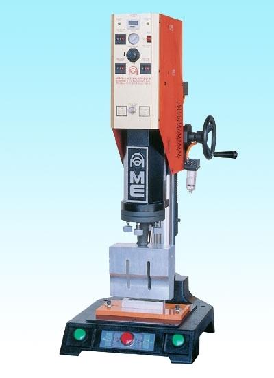 扬州明和超声波焊接机经营部