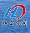 温州弘凌泵阀有限公司