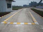 上海台衡器提供全电子深坑式钢混凝土汽车衡