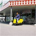 KM100/100RD凯驰驾驶式吸尘清扫车