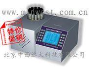 化學需氧量速測儀(COD速測儀)