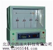 甘油法数控式金属中扩散氢测定仪/45℃甘油法扩散氢测定仪/氢扩散测定仪/焊接测氢仪(中西)