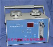 空氣微生物采樣器 國產  m316367