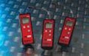 中文菜單手持低濃度燃氣泄漏檢測儀 型號:BTK27-Vibra
