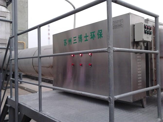 西安-化工厂废气处理设备现场