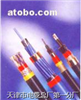 KVV 塑料绝缘控制电缆