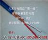 MHYVRP,MHYVP,PUYVRP,PUYVP矿用屏蔽信号电缆MHYVP