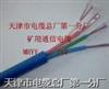 MHYVR矿用通讯电缆MHYVR