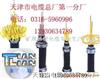 MKVV22铠装矿用控制电缆-MKVV22