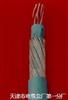 钢丝铠装矿用通信电缆-MHYA32系列