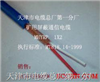 MHYVP煤矿用阻燃通信电缆-MHYVP系列