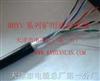 MHYVR矿用电话线信号规格:MHYV1.矿用电话线信号规格:MHYVR