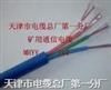 四钢丝三铜丝矿用通信电缆MHJYV、MHYV