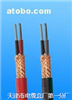 铜芯聚乙烯绝缘聚氯乙烯护套编织屏蔽控制电缆-KYVP