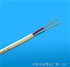 PVV信号电缆|PVV22信号电缆|普通信号电缆
