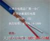 MHYVP 2×3.3+2×0.85煤矿用聚乙烯绝缘铝膜加编织屏蔽聚氯乙烯护套通信电缆