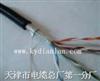 矿用电话线信号规格 MHYV 1×4×7/0.28