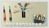 低烟无卤阻燃通信电缆WDZ-HYAT53;WDZ-HYAT23
