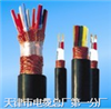 屏蔽电缆|屏蔽控制电缆ZR-KVVRP;ZR-KVVP