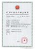 煤矿用控制电缆-吉林;辽宁;沈阳;黑龙江;长春,内蒙古销售处